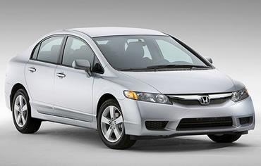 Classificados de Carros Novos e Usados