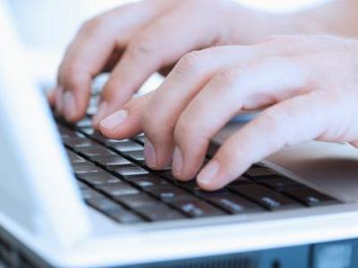 cursos-gratuitos-em-abreu-e-lima-2010-20111