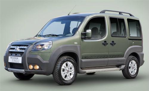 Créditos:carros.ig.com.br