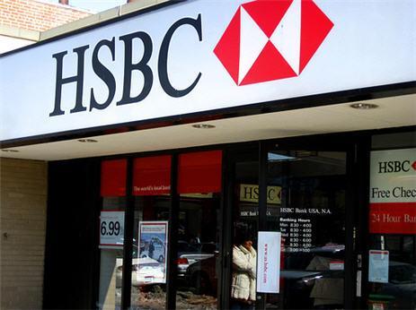 Vagas no Banco HSBC. (Foto: Divulgação).