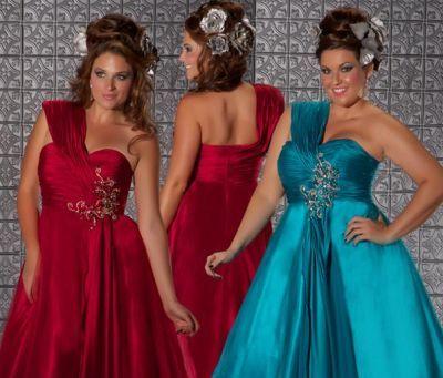Modelos de Vestidos de 15 Anos para Gordinhas