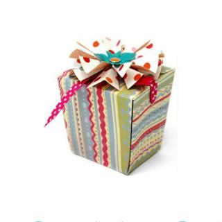 Caixa de presente criativa e bonita (Mobile)