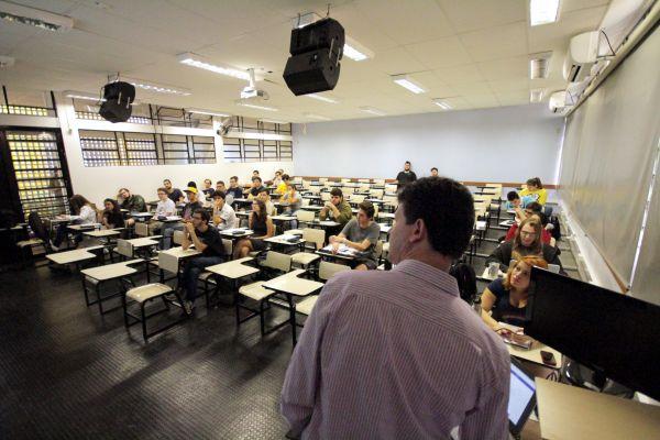 Invista nos cursos gratuitos UFSCAR e ICMC 2016 (Foto: icmc.usp.br)