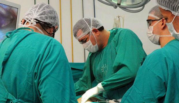 Vagas Hospitais RJ