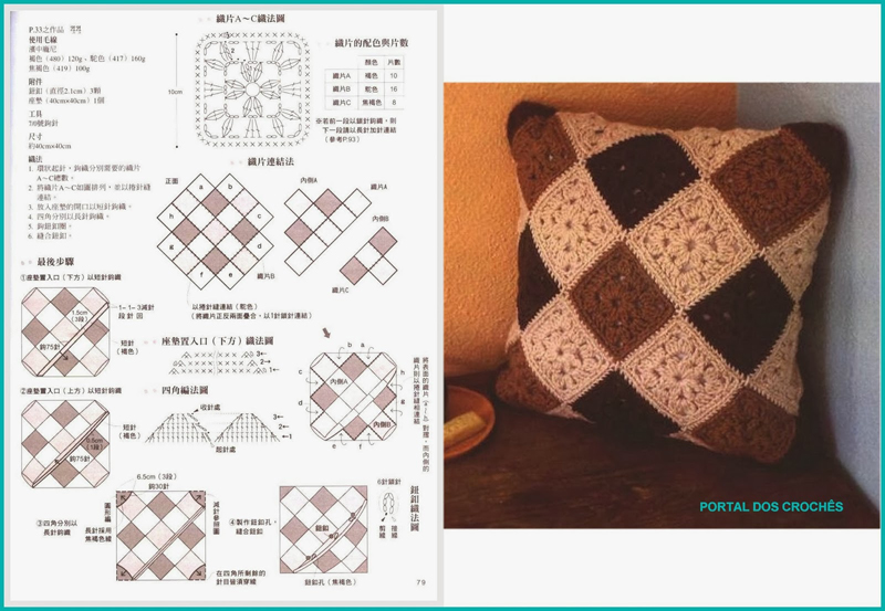 almofada de croche marrom