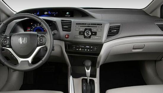 Honda Civic 2014 (Foto:MSN iCarros/divulgação)