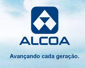 Como trabalhar na Alcoa (Foto: divulgação)