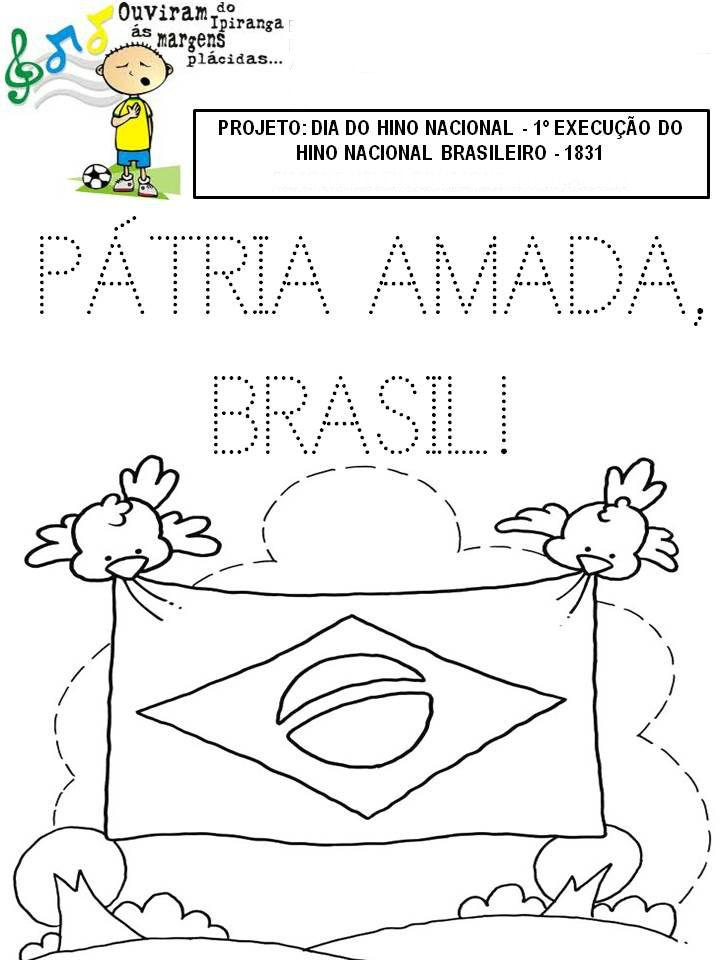 Extremamente Dia do Hino Nacional brasileiro – Atividades GE51