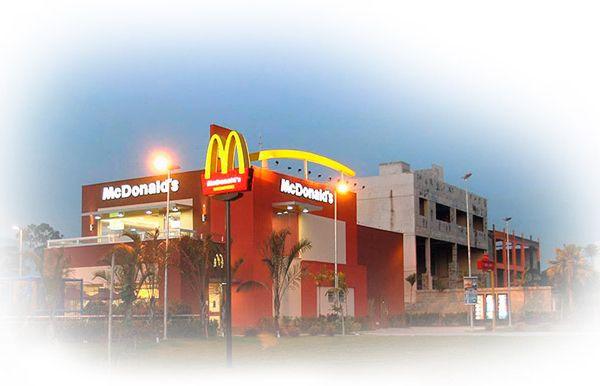 Adquira os seus descontos com os cupons McDonald's 2016 (Foto: mcdonalds.com.br)