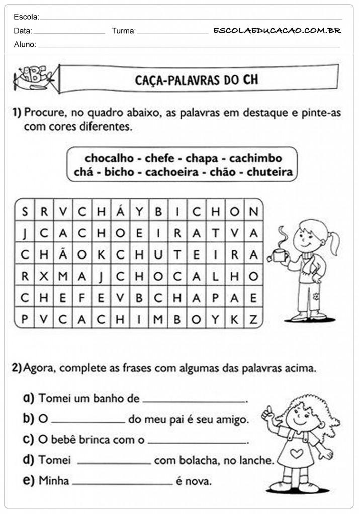 Alfabetizar